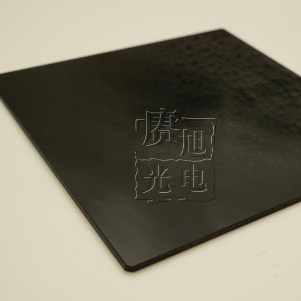 黑色透红外线塑料滤光片